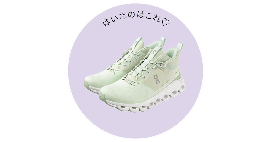 Photo Gallery|フェミニン派必見♡ 春の新作スニーカーをチェック!_1_6