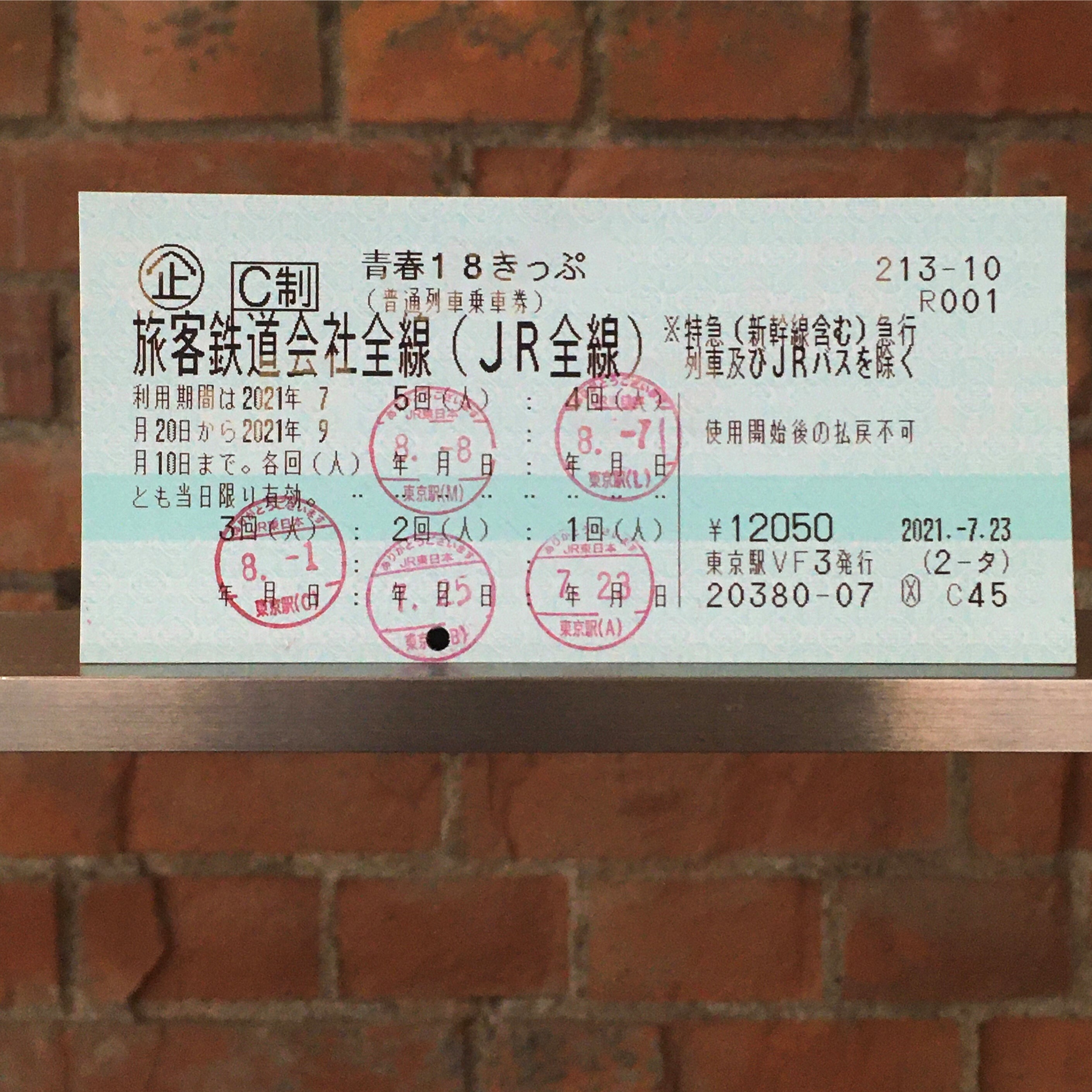 東京駅のスタンプいろいろ。_1_1-1