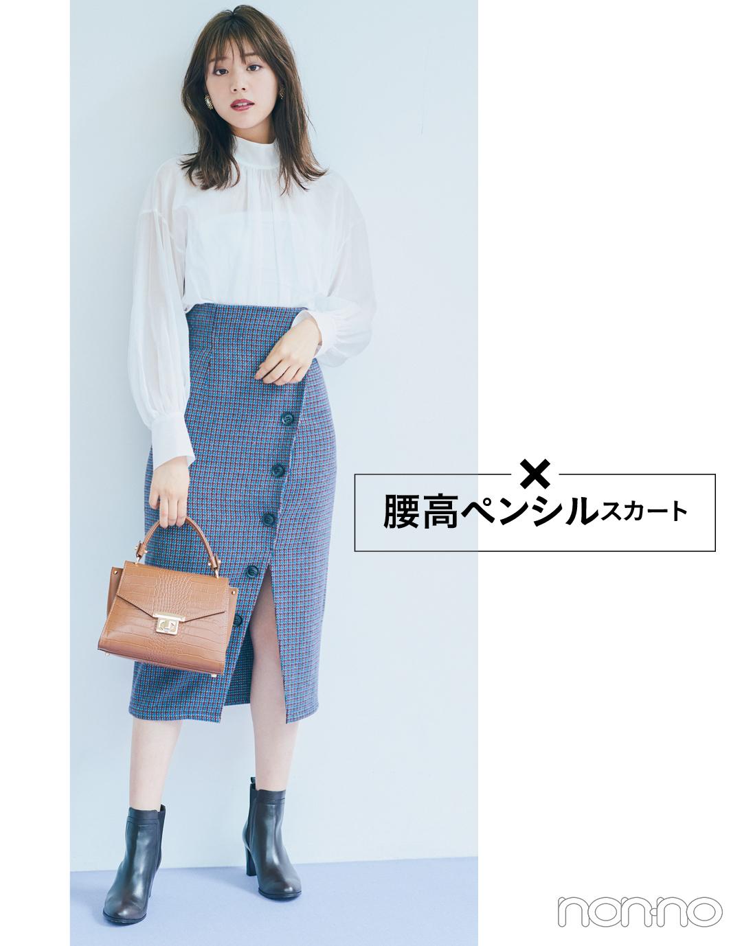 ×腰高ペンシルスカート
