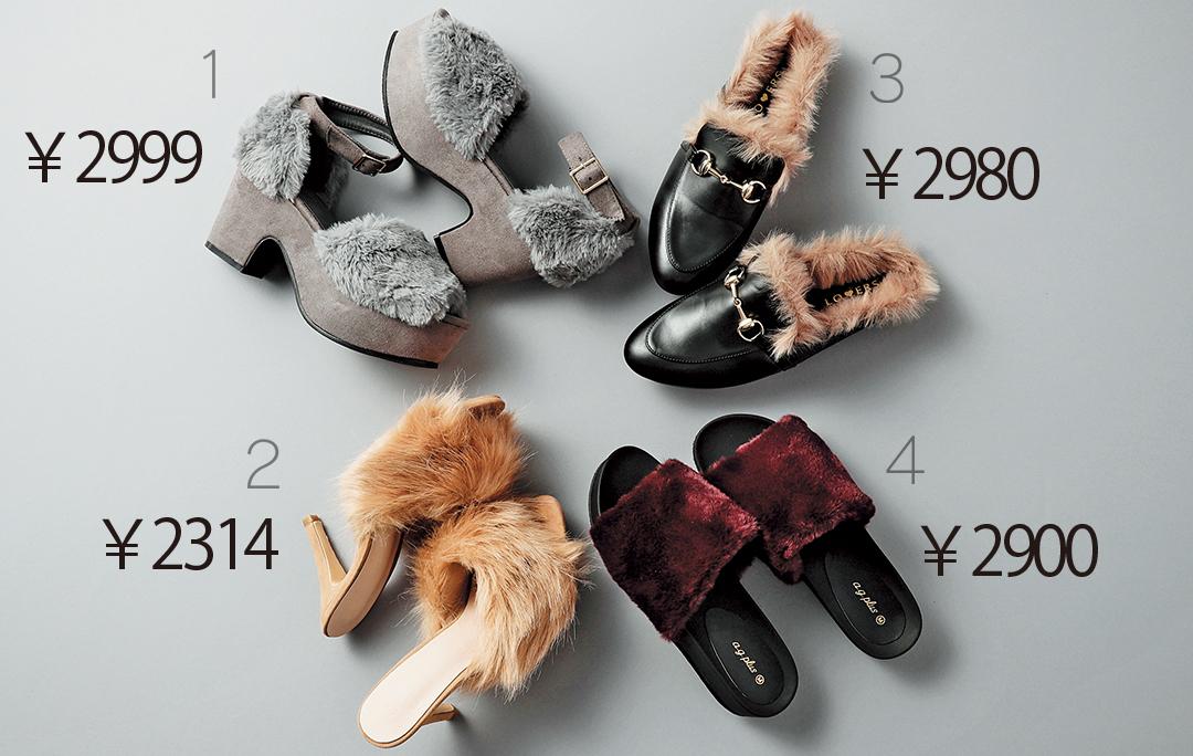 ALL¥2999以下‼ シンプル服が見違える秋のプチプラバッグ&靴&小物25選!_1_2-11