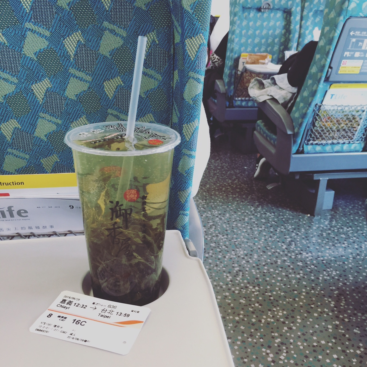 台湾、美食の街、嘉義を旅する②_1_2-17
