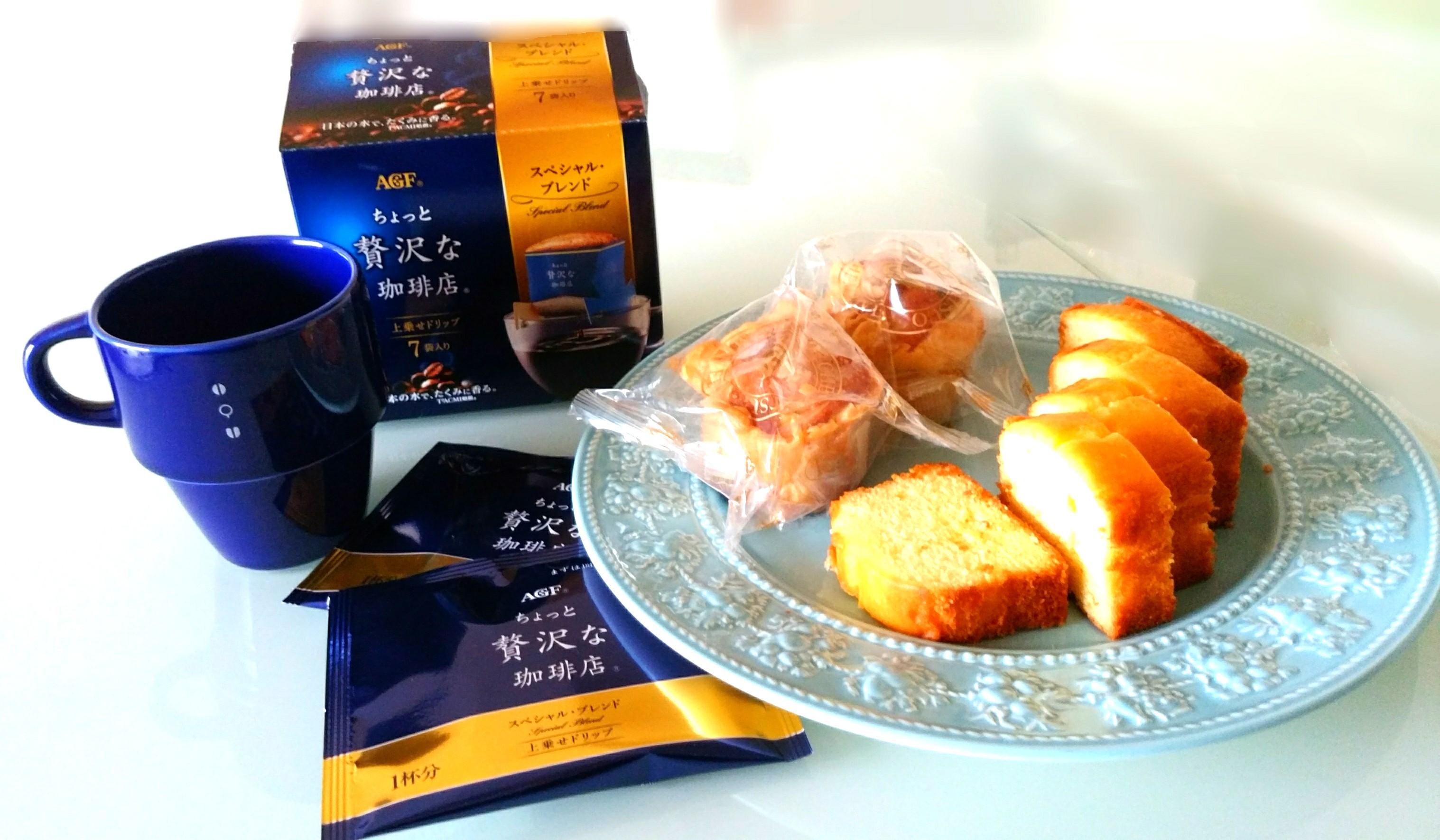 COFFEE&BLUE_1_3