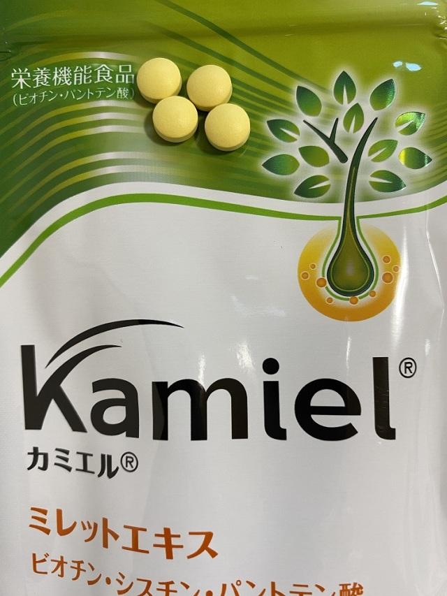 「カミエル」_1_1-2