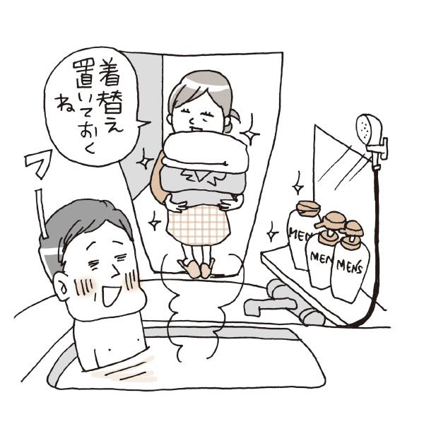 夫のニオイ、撃退24時! 加齢臭対策に妻のサポート必須!_2_5