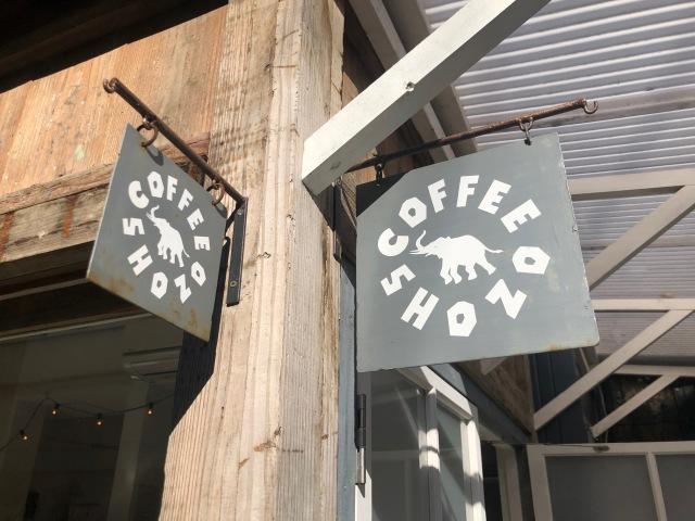 『SHOZO COFFEE 』*スコーン*_1_2-1