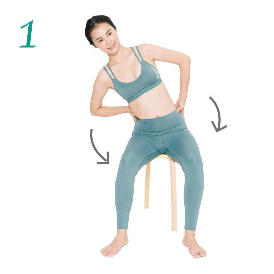 1.椅子に座り、脇腹の腰骨の上に両手の親指を押し込み、左右に上体を倒す。倒した時、指でおなかに圧をかける。左右で1回として10回。