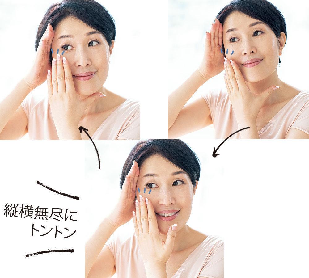 不動美容4_3