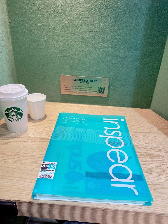 【今話題】カフェの空席予約サービスを利用してみました!_1_2