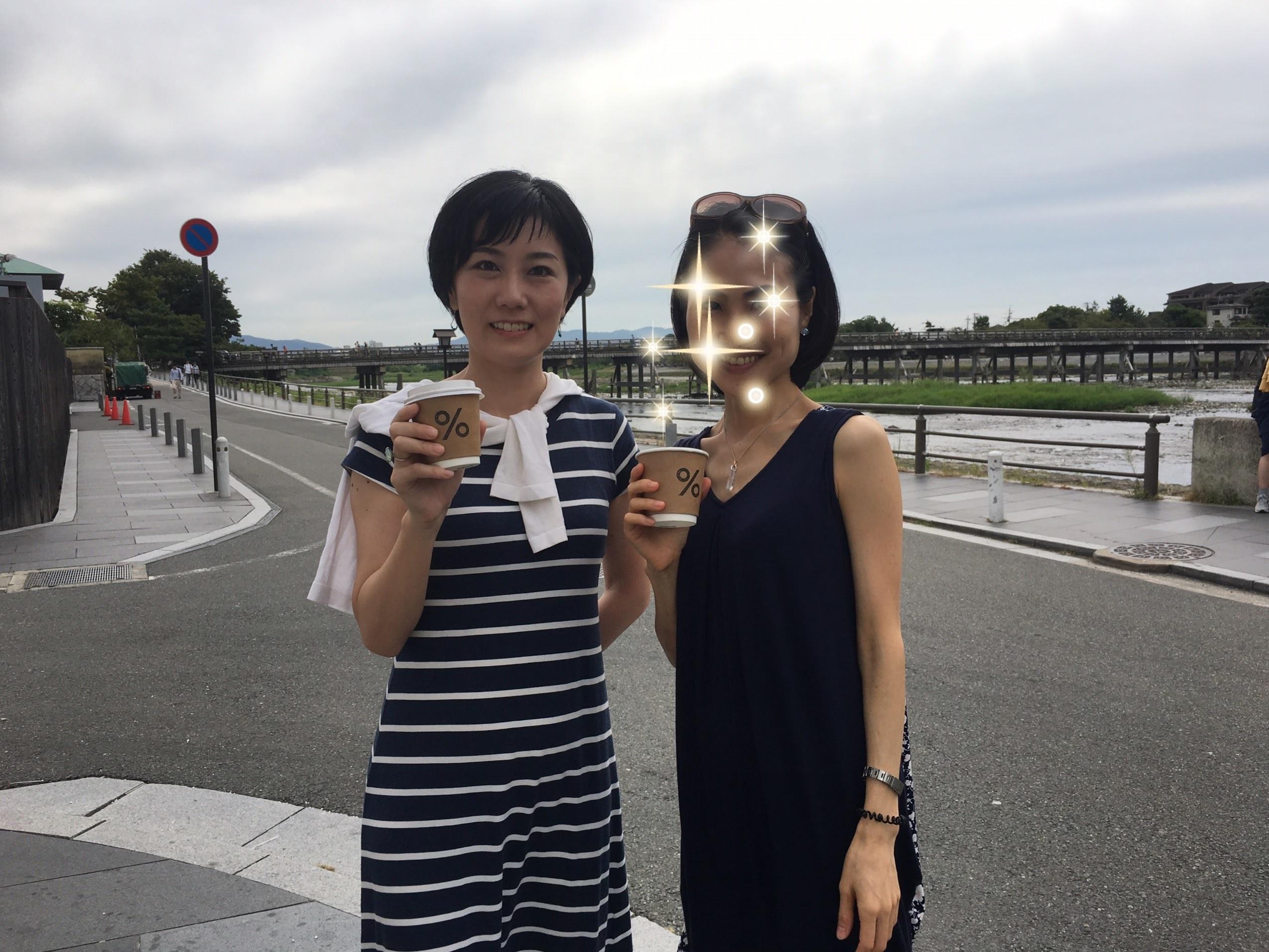 初秋の京都女子旅~観光編~♪_1_2-2