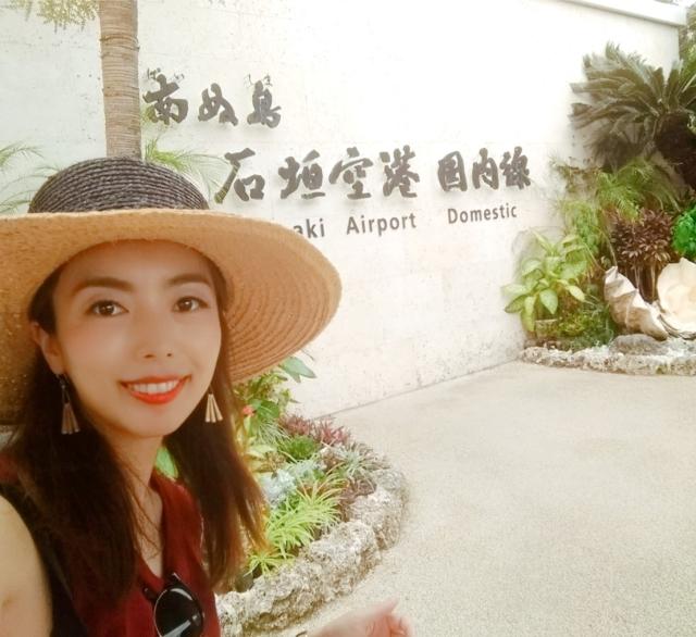 【夏旅きろく】石垣島→小浜島へ(1/3日目)_1_1