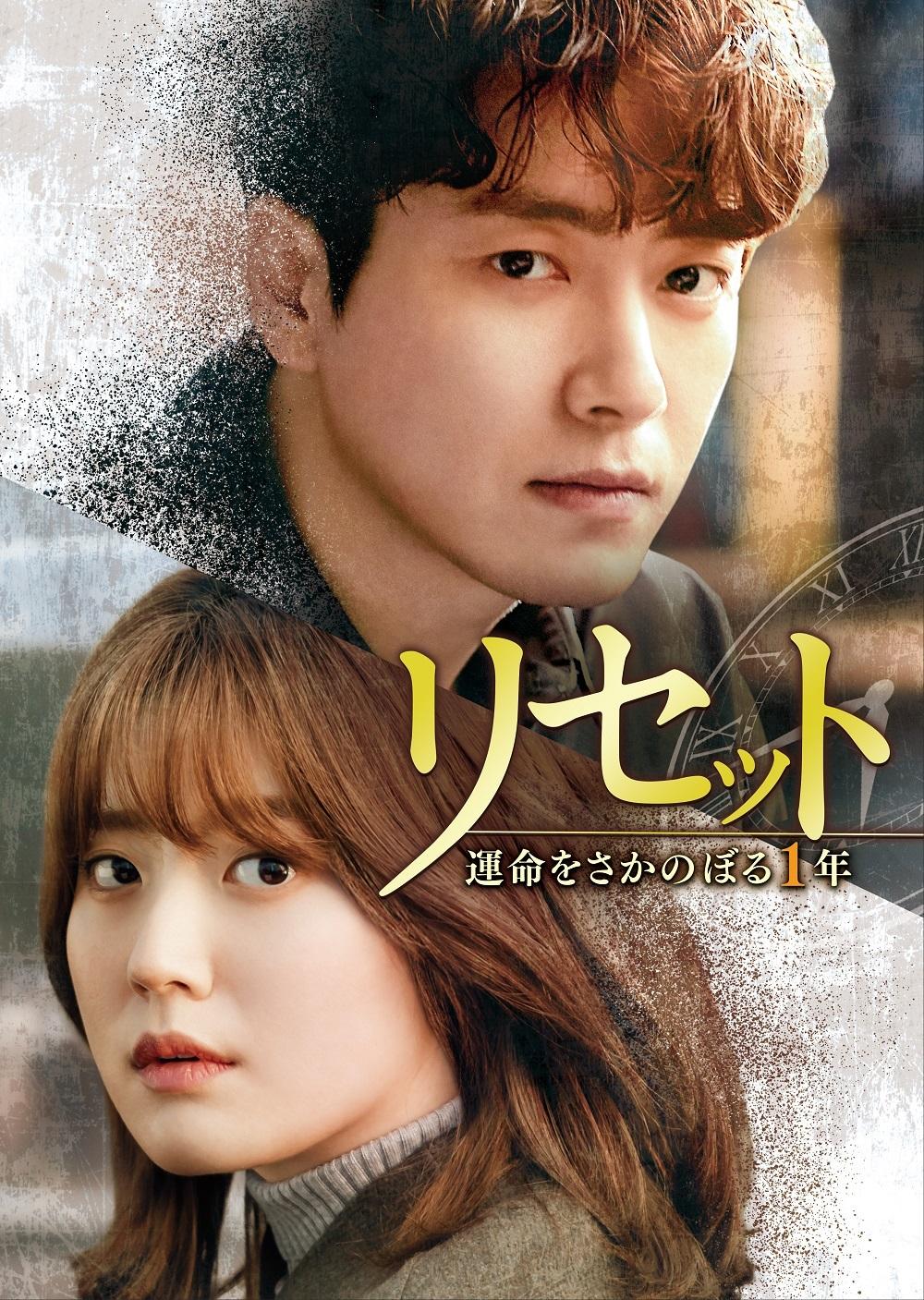 韓流・行く年来る年、知っておきたいドラマ、本、アーティスト!_1_7-1