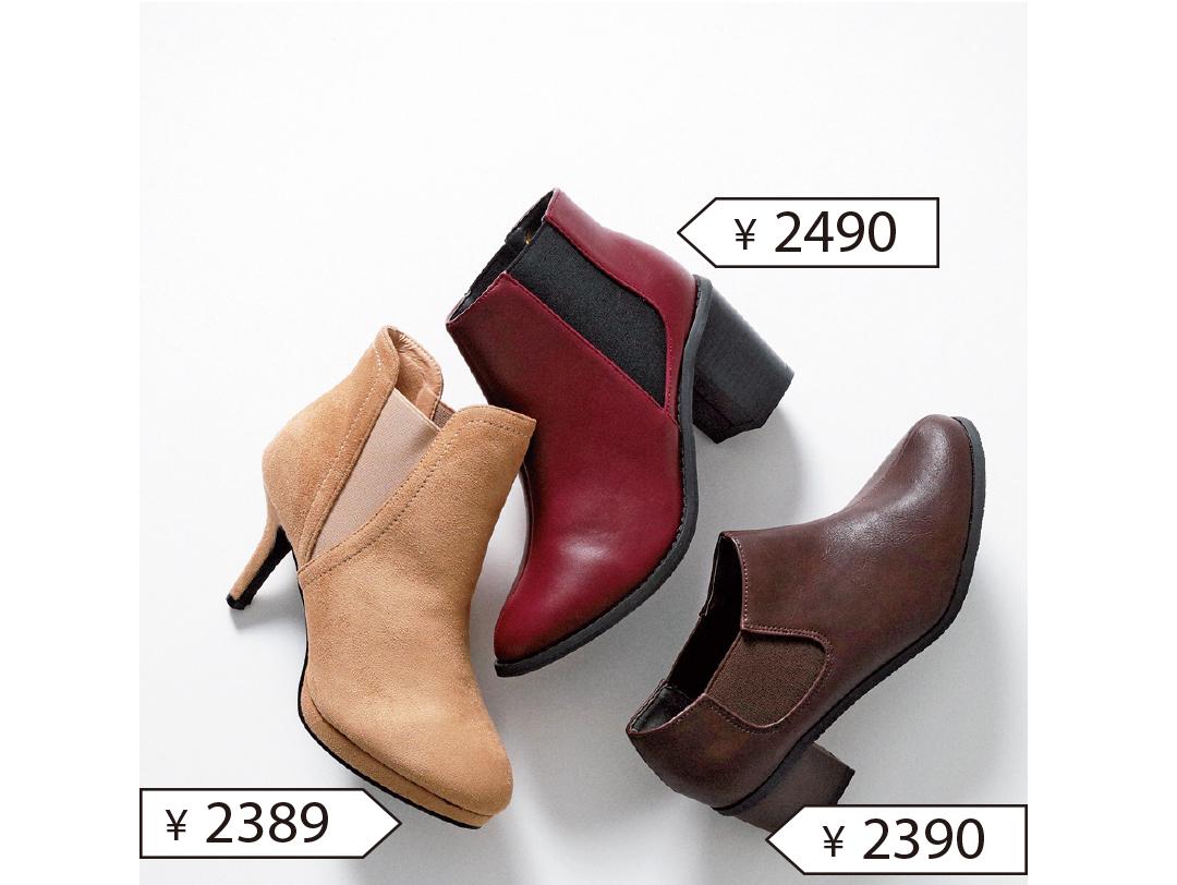 コスパ最高・ALL2490円以下! 冬のトレンド靴たっぷり♡ 24選!_1_2-7