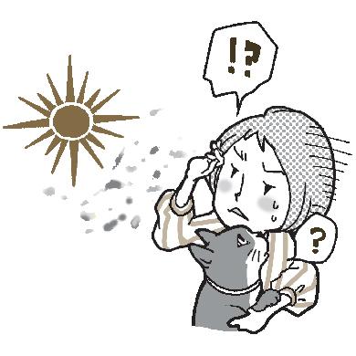 【50代の悩み】老眼だけじゃない! 加齢で始まる目のトラブルをチェック <2>_1_1-2