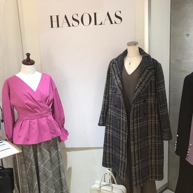 """""""HASOLAS(ハソラス)"""" 秋冬展示会_1_1"""