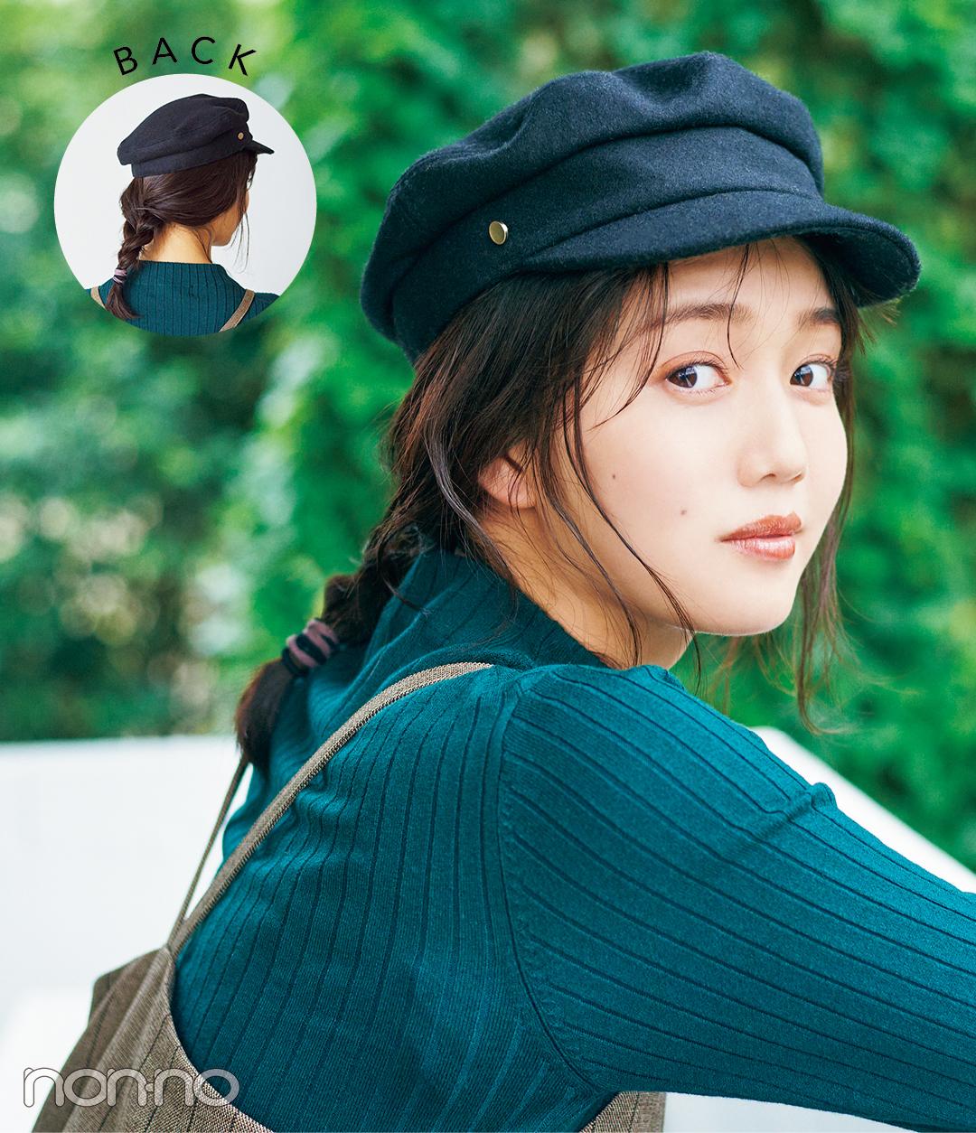 リブ×帽子三つ編みアレンジ(松川菜々花)