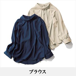 40代に似合うブラウスのファッションコーデ