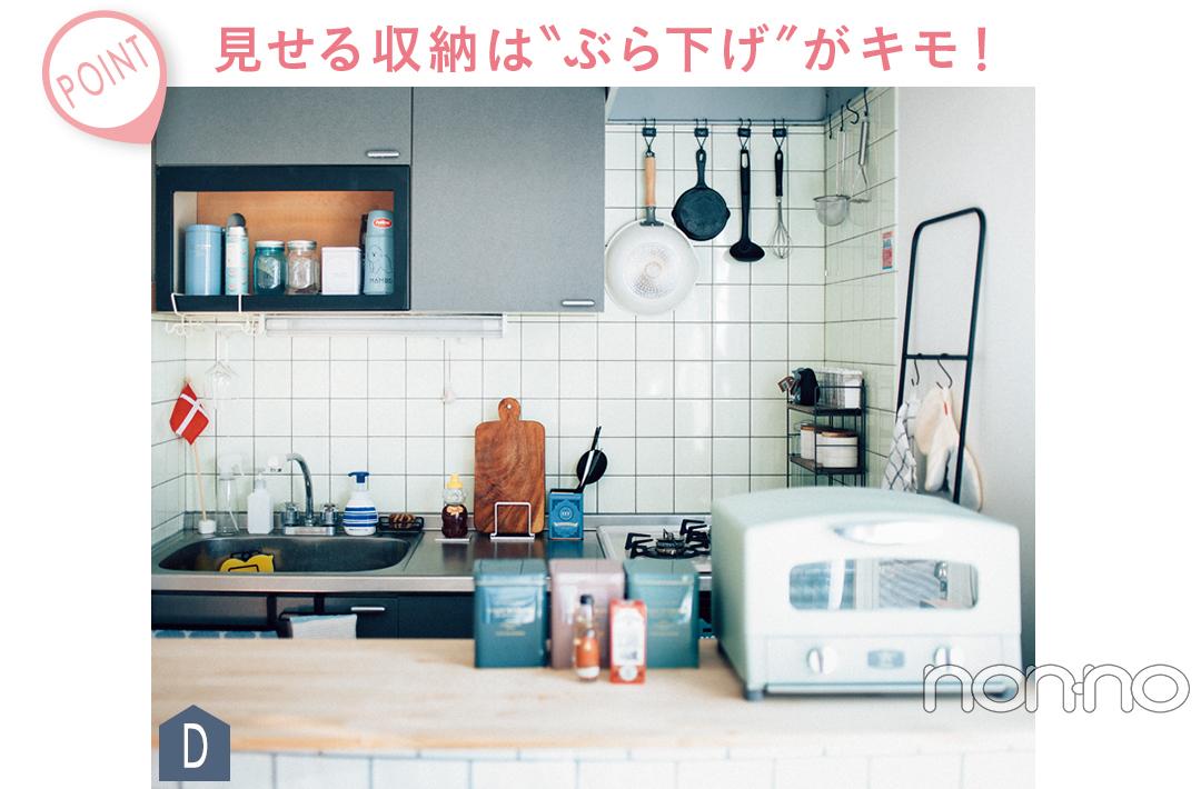 ニトリのカラーボックスをキッチンカウンターに! 必見★センスのいい部屋の配色&DIY_1_4-3