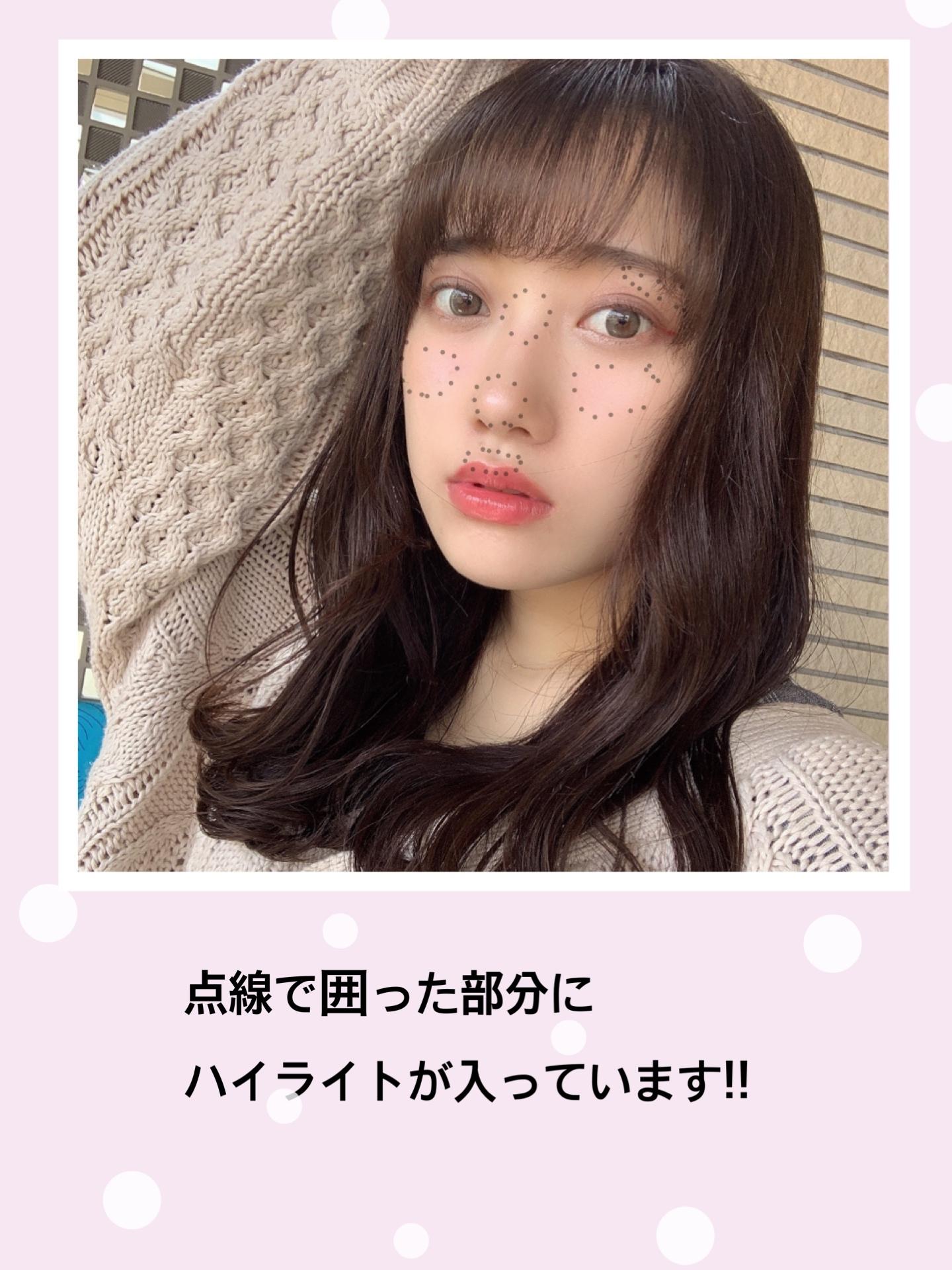 【2019年春】今どきハイライトの入れ方!!_1_2