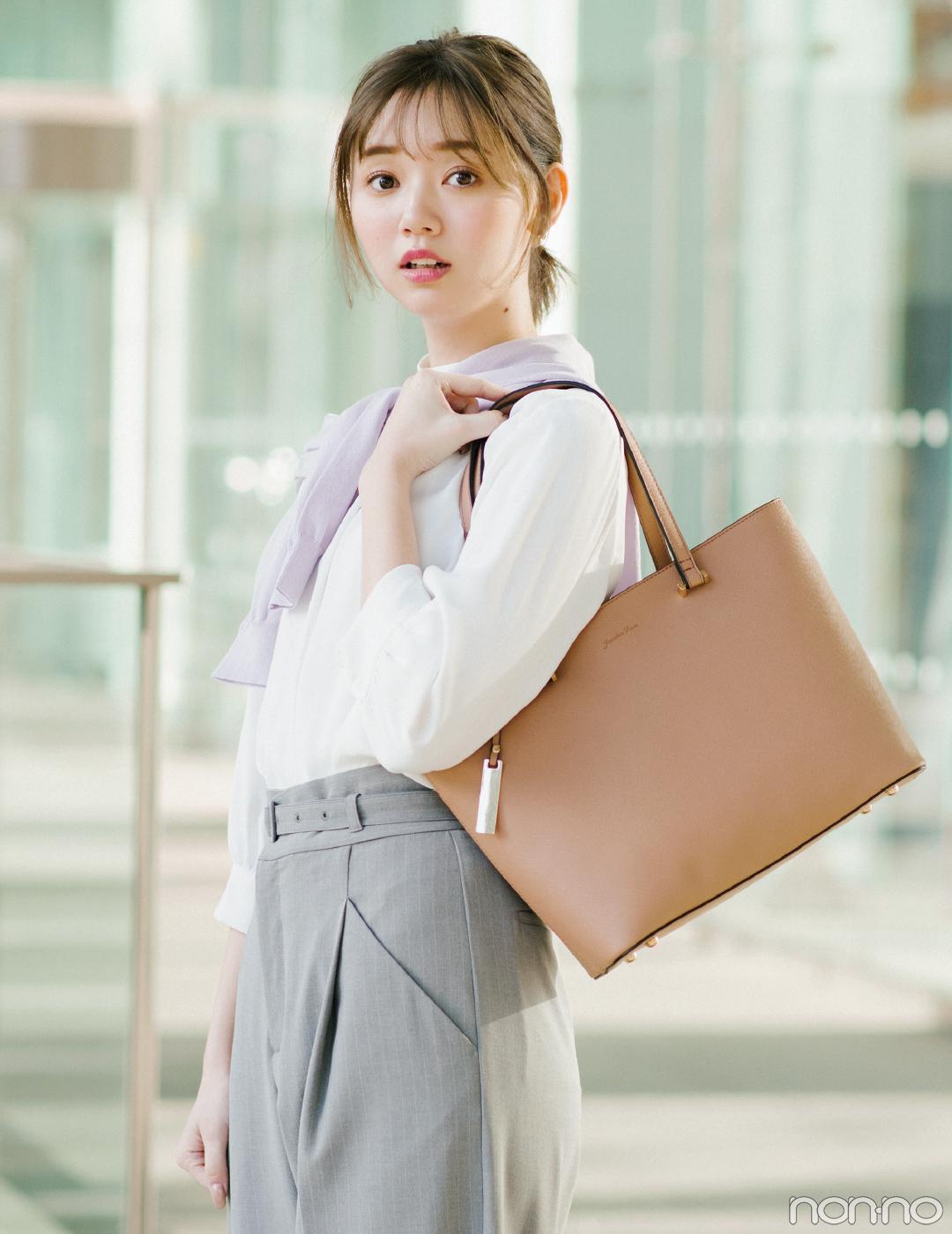 【20代女子のための通勤バッグ】在宅が多い今こそじっくり買い替え吟味!_1_2
