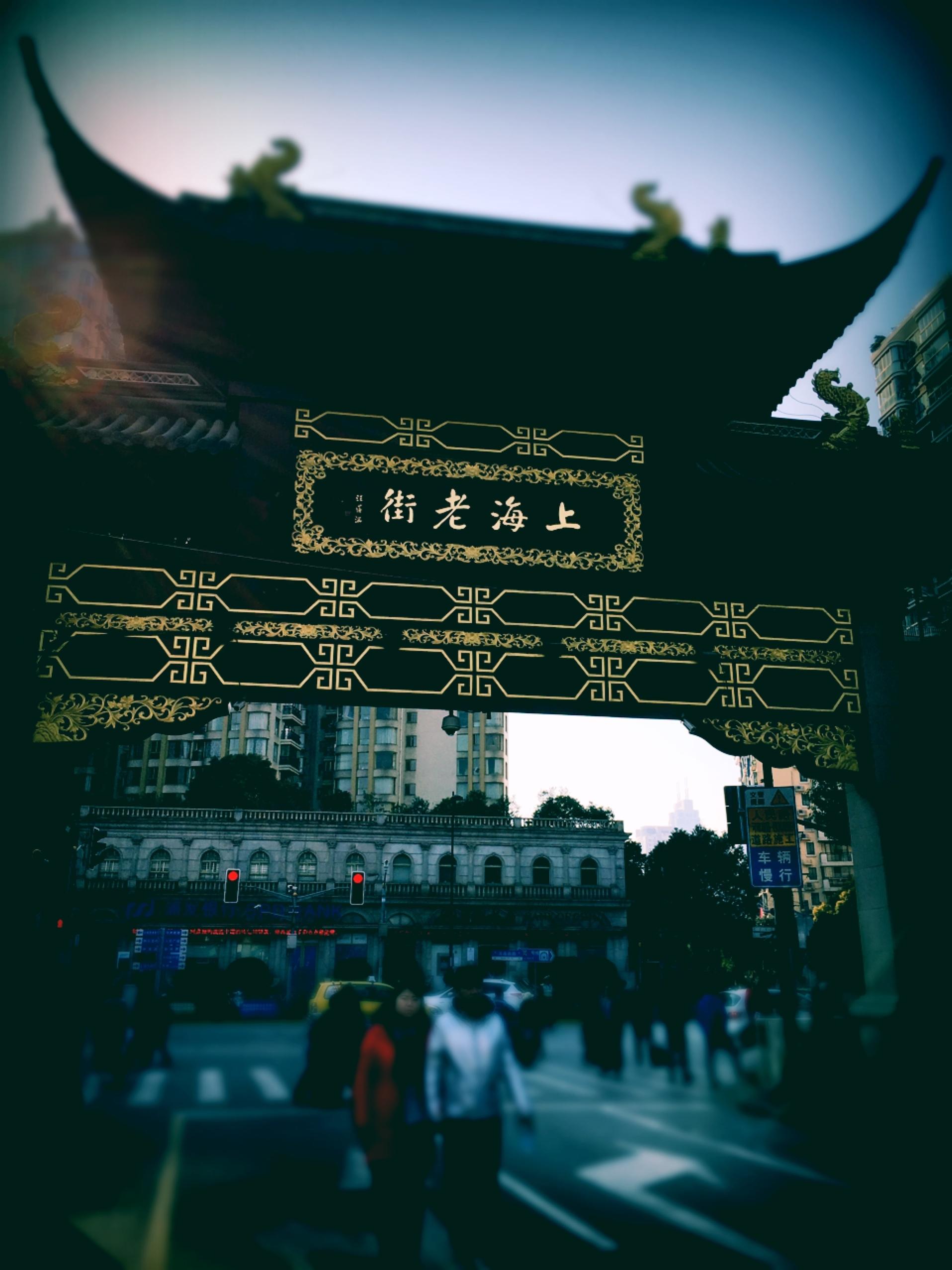 上海老街_1_1