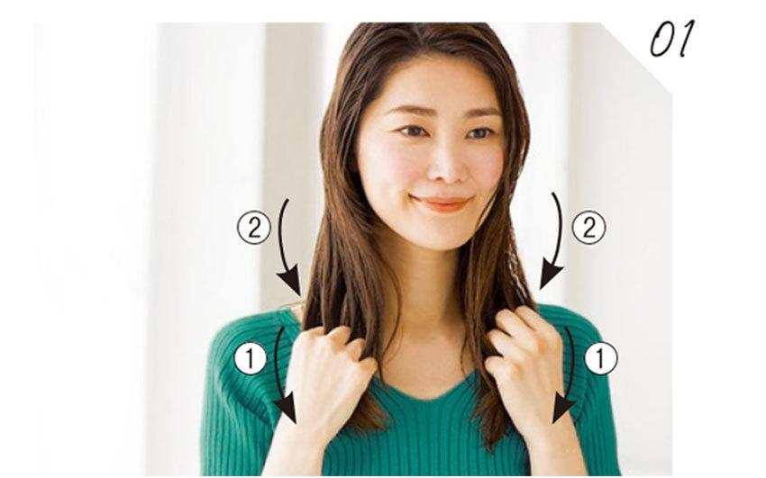 【あなたはどっちの髪質?】雨の日、アラフォーの髪がまとまらない理由とは? _1_23