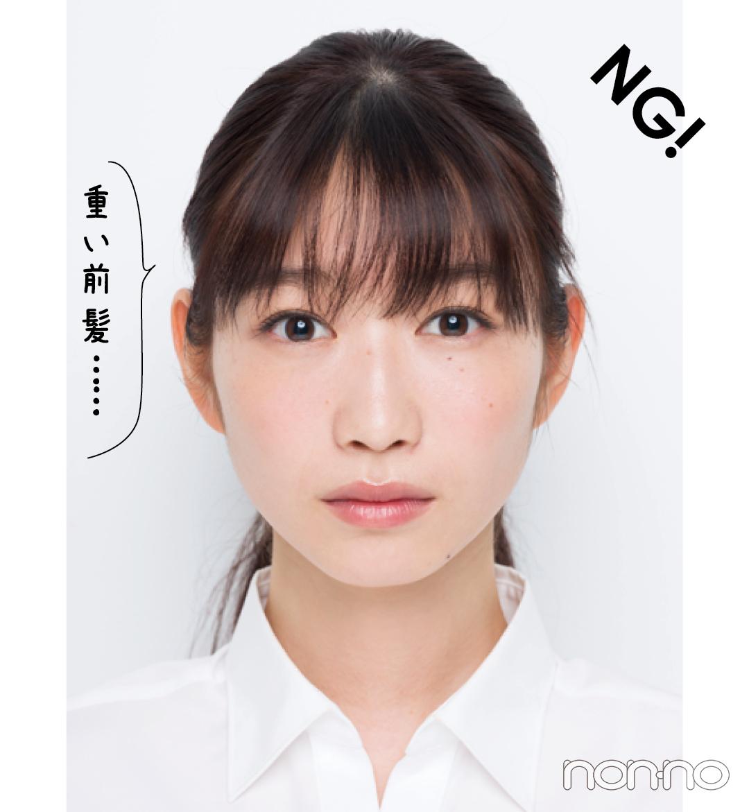 就活の髪型を岡本夏美がナビ♡ 前髪と一つ結びのNG&OK教えます! 【就活ノンノ】_1_7