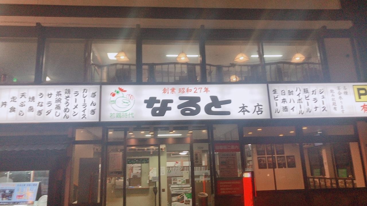 〈北海道旅行〉〜グルメ編〜_1_3-1