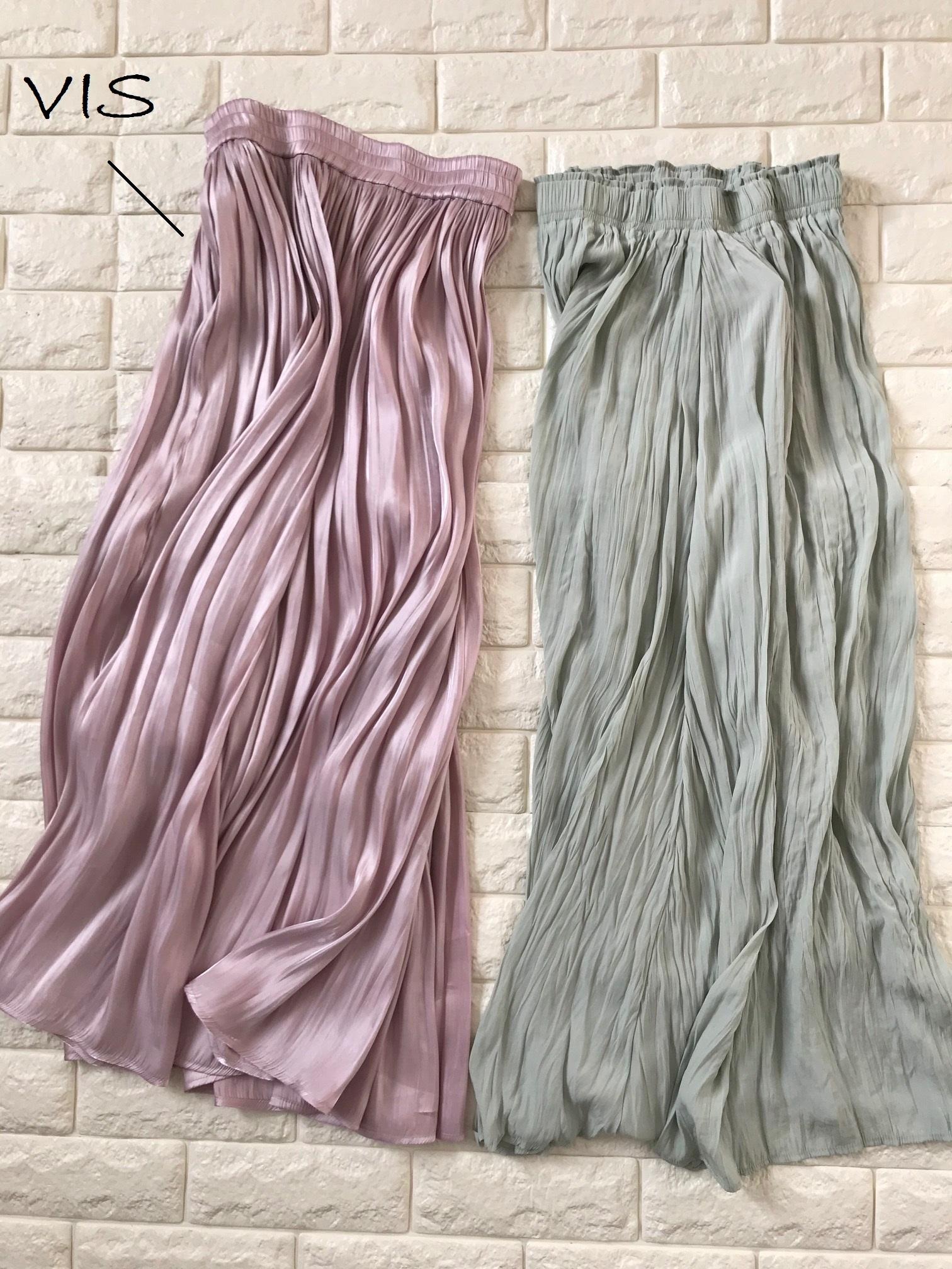 センスオブプレイスとVISのスカート並列画像