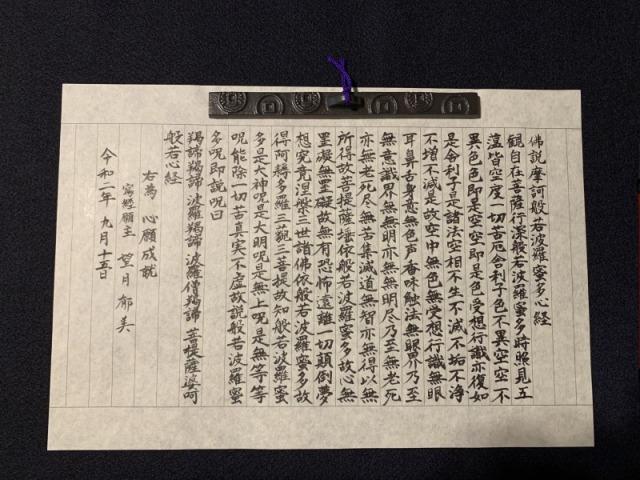 400年以上の歴史ある「妙厳院」を改装した宿坊 「和空 三井寺」。一棟貸切の完全プライベート空間で至高のひと時を過ごしました。_1_12-2