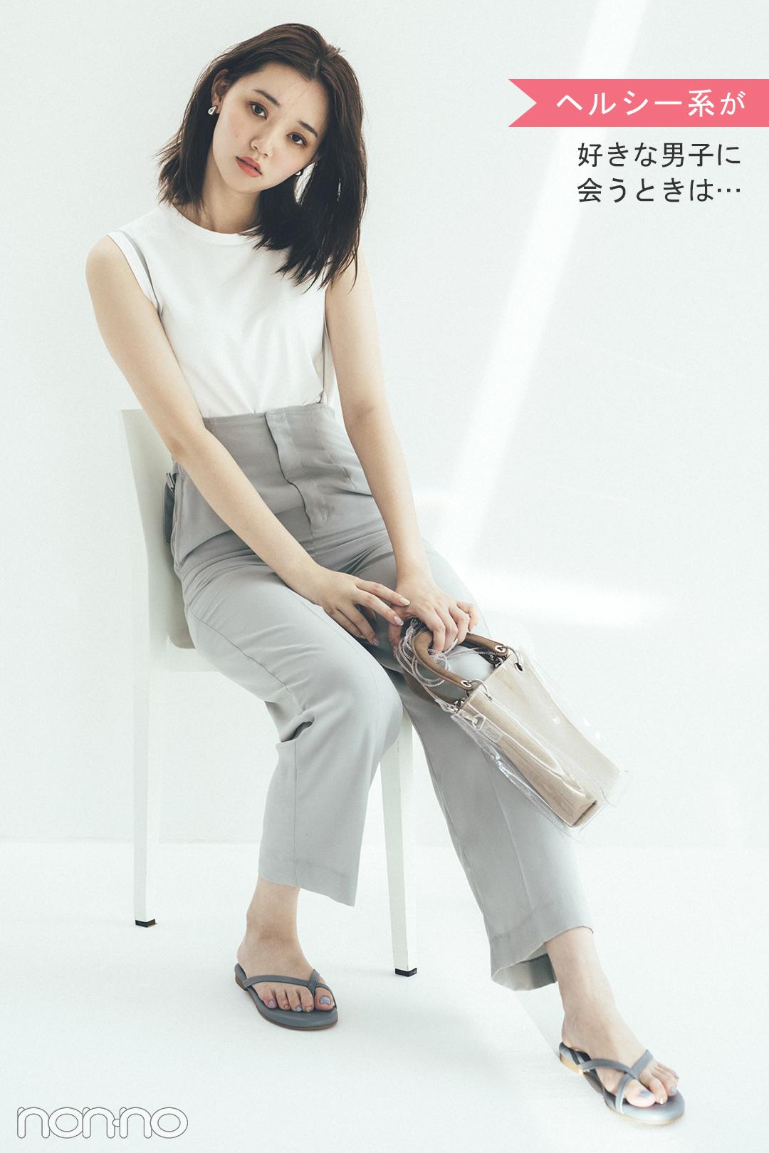 ITEM3 夏に最適♡ カジュアルで 元気な印象高まるカットソー素材 「ヘルシー系」が好きな男子に会う時は  江野沢愛美