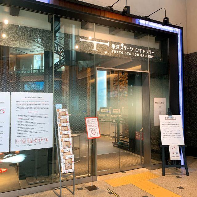 【東京駅舎内の穴場スポット】東京ステーションギャラリーで美しい絵画を_1_2-2