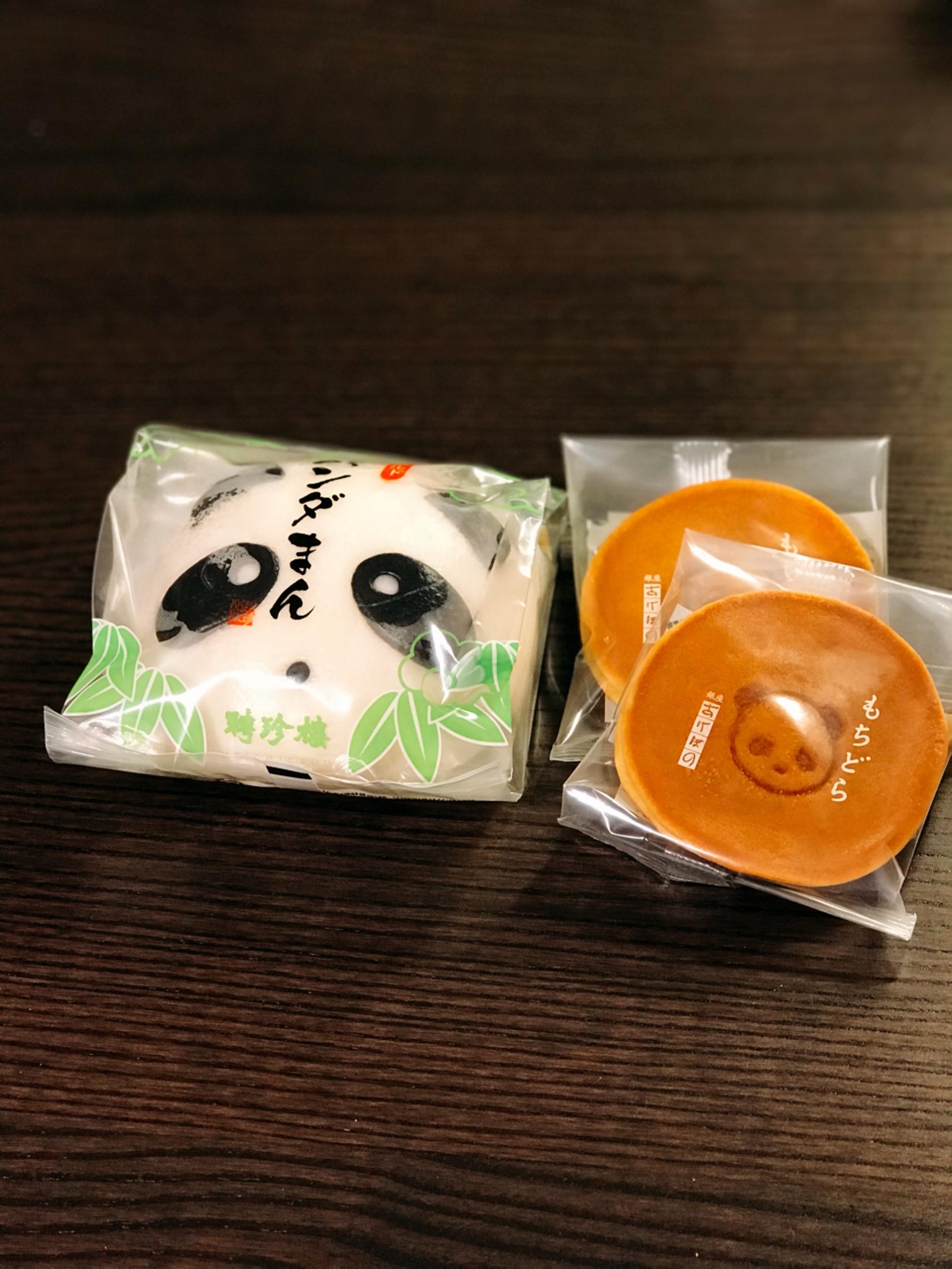 上野でお散歩② 限定パンダグッズ_1_2-2