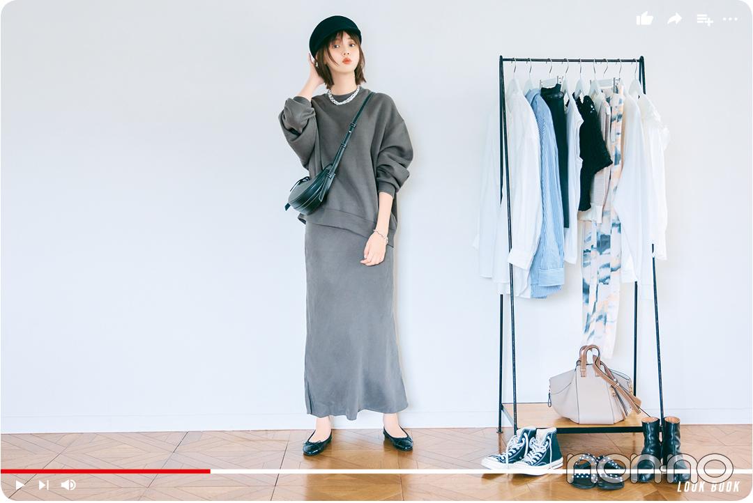 江野沢愛美のGU見つけたら即買いリストモデルカット6-2