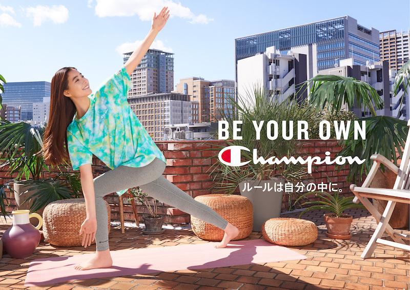 新木優子がチャンピオンのキャンペーンアイコンに! スペシャルムービーも公開中!_1_1