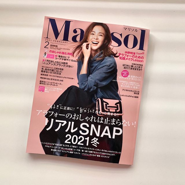 marisol雑誌画像