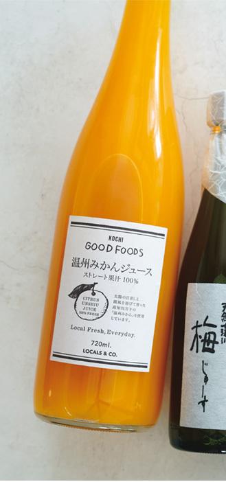 体の細胞が生き返る味 KOCHI GOOD FOODSの「季節の柑橘ジュース」_1_1