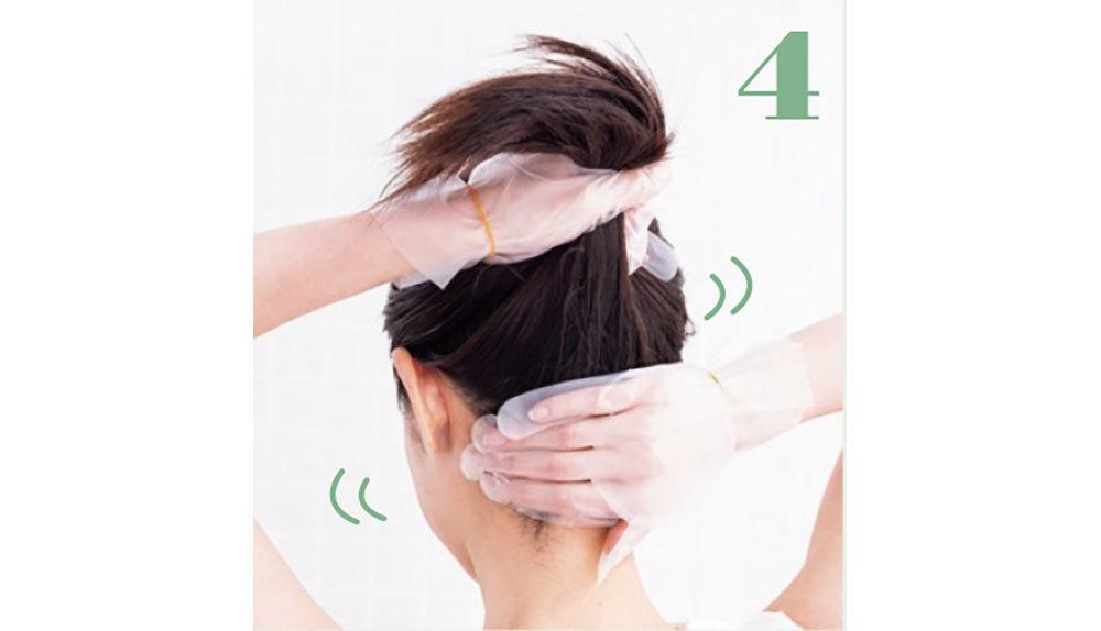 アラフォーからの「美髪」づくり4_6