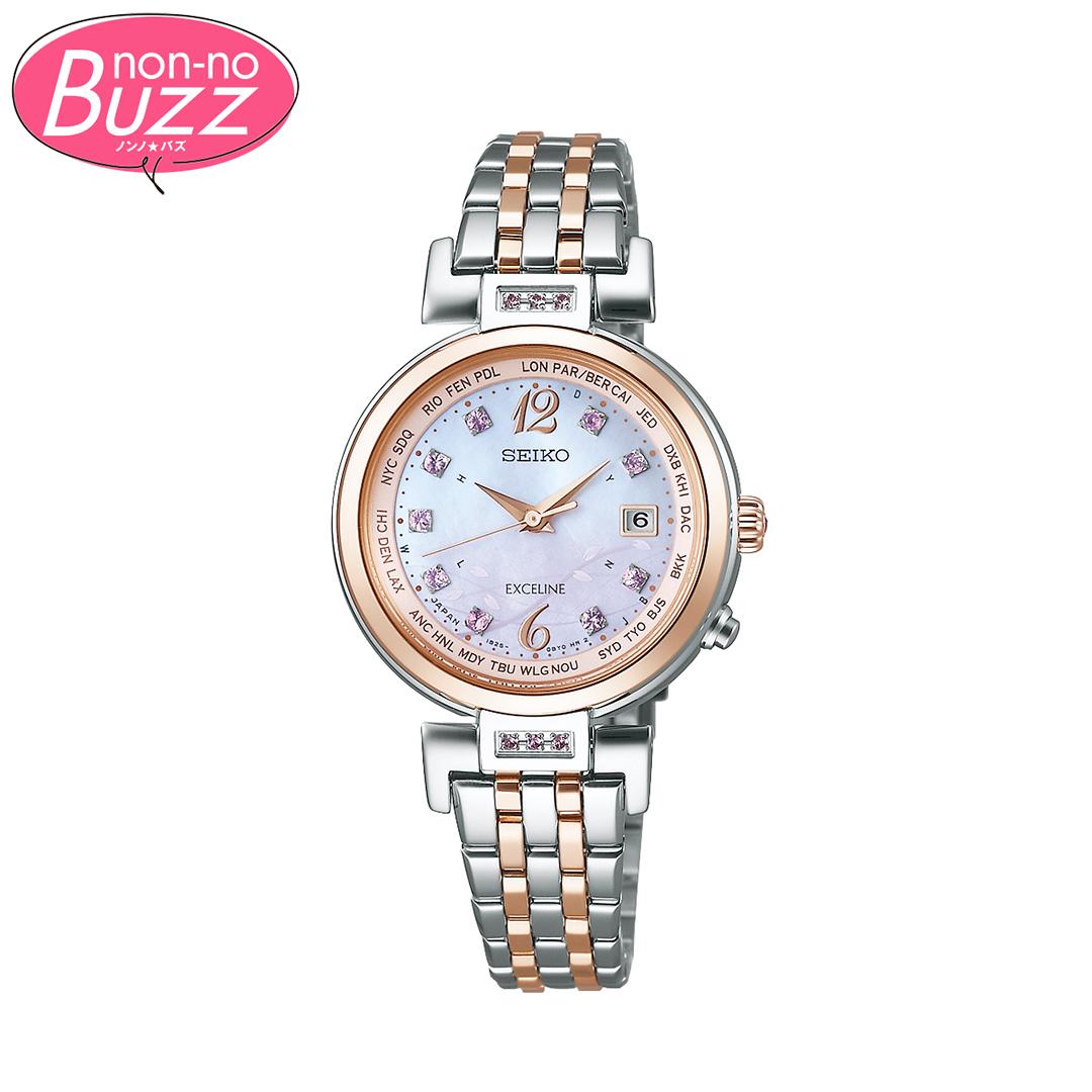 新生活に必要なのは、大人可愛い腕時計♡ セイコーの桜モデル10種類が限定で登場!_1_2-5