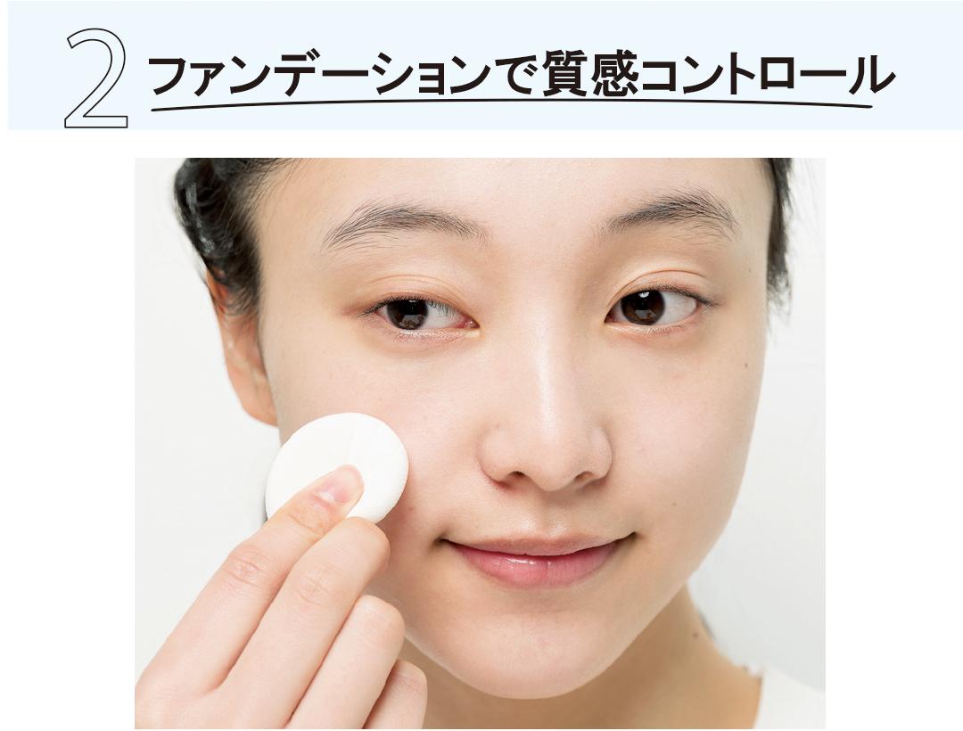 ブルベ肌さんの透明肌作り♡ 春のベースメイク基本レッスン!_1_2-3