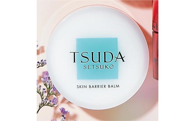 TSUDA スキン バリア バーム 18g ¥5,400/ドクター津田コスメラボ