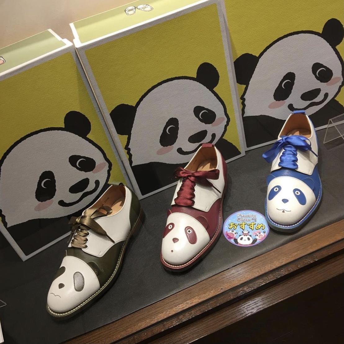 パンダ好きです。_1_1