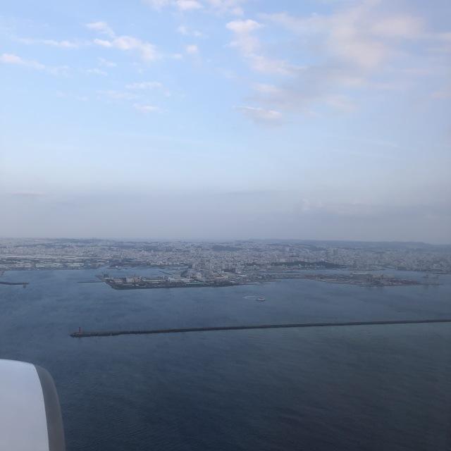 冬の沖縄旅*前編*_1_1