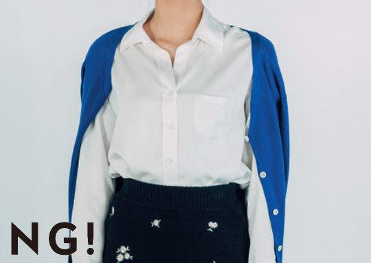素敵に見えるシャツの着こなし方TIPS★どうやる?「カーディガンの肩ばおり」_1_2-2