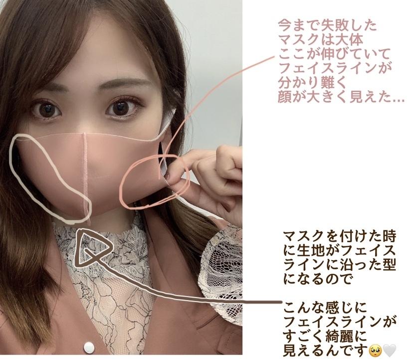 【小顔効果も♡】SNSで話題の血色マスク_1_4