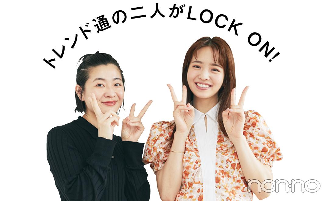 ヘア&メイク北原果さんとノンノモデル横田真悠