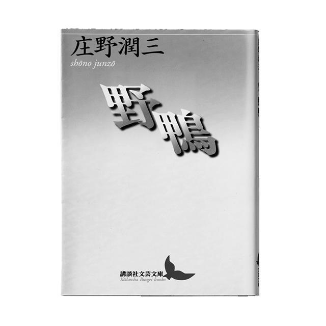家族って、人生って何? 江國香織が選ぶ「人生を考える家族小説」 五選_1_1-1