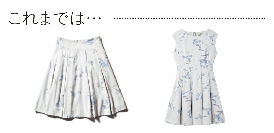 新木優子が着る♡ 秋の大人っぽ花柄、迷ってる人のための3選_1_1