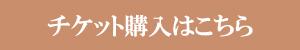【参加者募集!】激動の2020年を大予測!「水晶玉子の開運HAPPYパーティー」10月5日(土)開催決定!_1_4