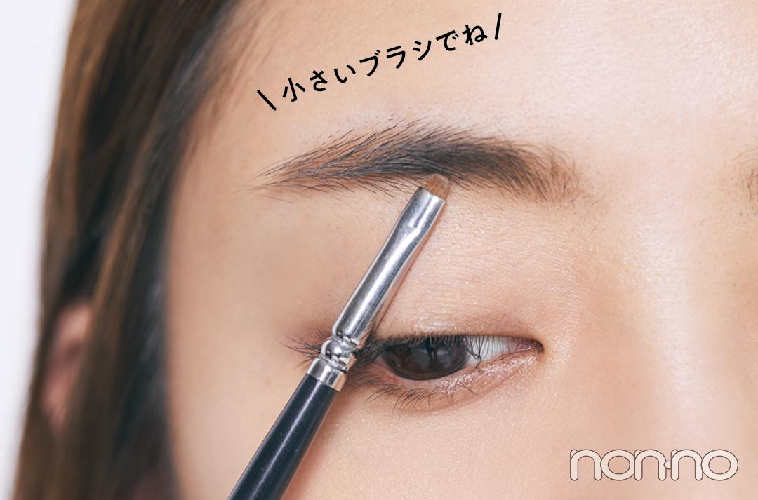貴島明日香のあか抜け眉マスカラのプロセスカット2−3