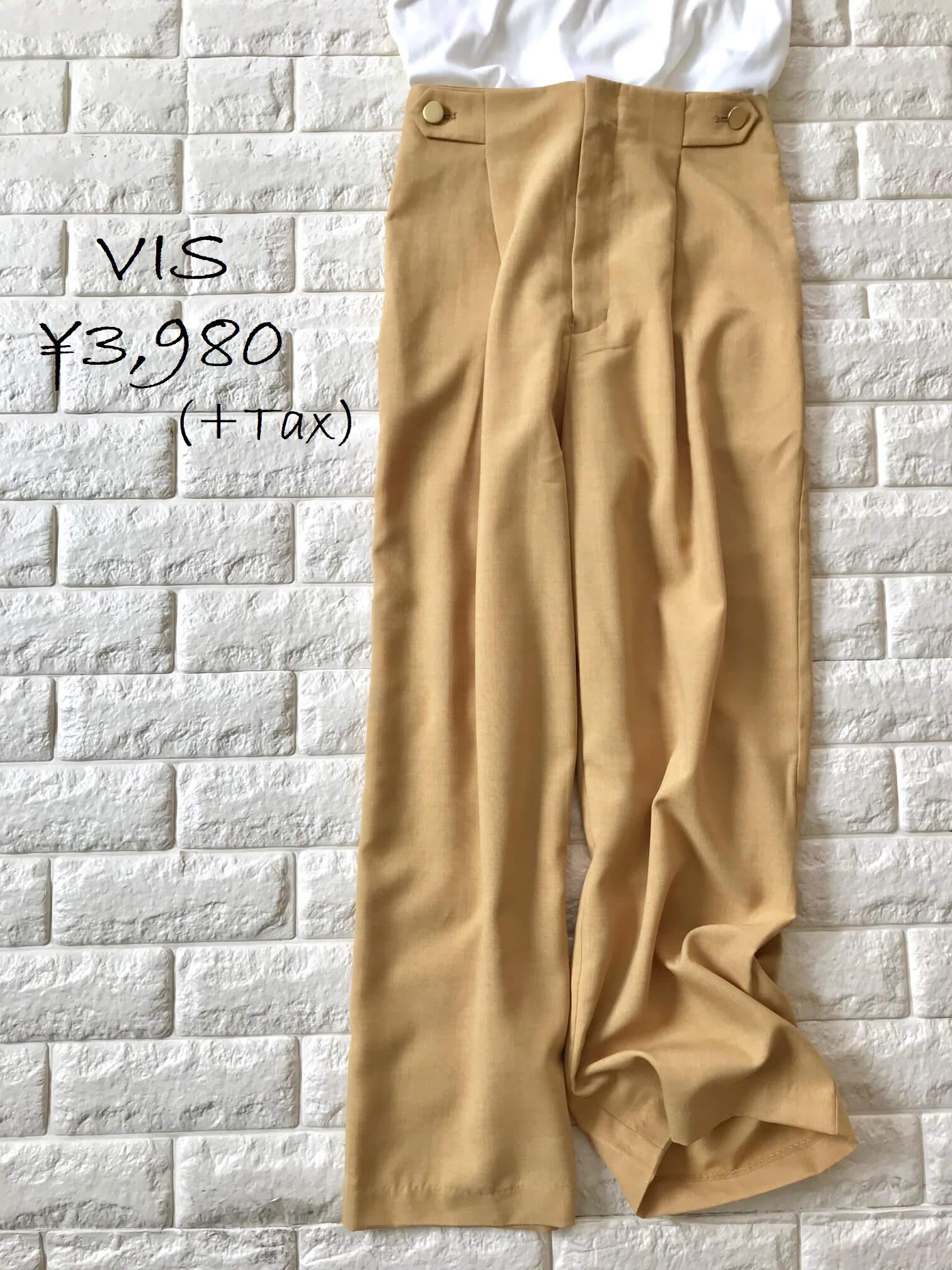 VISのカラシ色パンツ画像